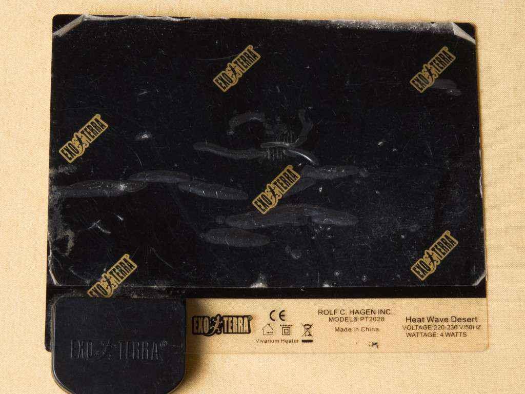 """Exo Terra Heizmatte ist auch """"made in China""""."""